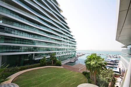 2 Bedroom Apartment for Rent in Al Raha Beach, Abu Dhabi - High Floor! Stunning 2BR Duplex to be vacant soon