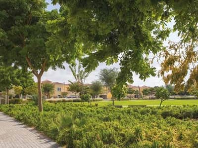 4 Bedroom Townhouse for Sale in Jumeirah Park, Dubai - Register Now! Modern and Luxury Townhouses in Jumeirah Park ??? ????! ???????? ???? ????? ?? ????? ????