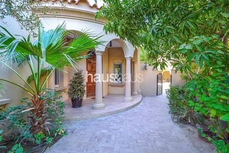 فیلا 5 غرفة نوم للبيع في المرابع العربية، دبي - Extended | Type C2 | 5 beds | Large Plot