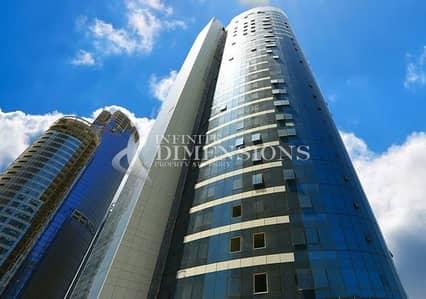 2 Bedroom Flat for Sale in Al Reem Island, Abu Dhabi - Very Nice and Spacious 2 BR in Hydra C5!