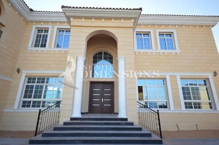 Building for Sale in Khalifa City A, Abu Dhabi - Great Investment! 7 BR Commercial Villa!