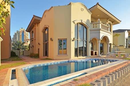 4 Bedroom Villa for Sale in Palm Jumeirah, Dubai - Central Rotanda | Atlantis Facing | Vacant On Transfer
