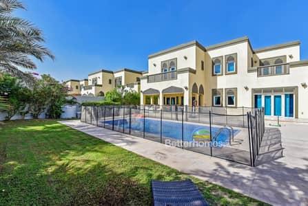 5 Bedroom Villa for Sale in Jumeirah Park, Dubai - Private Pool | Regional | Rented