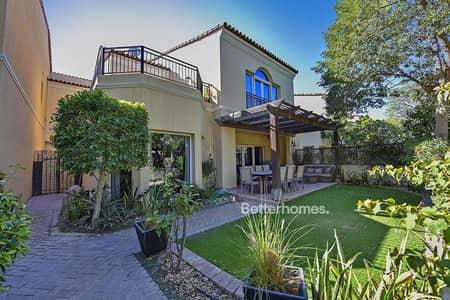 3 Bedroom Villa for Sale in Green Community, Dubai - Maid's Room   Balcony   Closed Kitchen