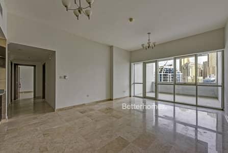 2 Bedroom Flat for Sale in Dubai Marina, Dubai - 2 Bed | Maid | KG Tower | Partial Marina