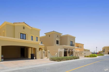 5 Bedroom Villa for Sale in Arabian Ranches 2, Dubai - Corner |  Type 4 | 5 beds + Maid |  Lila