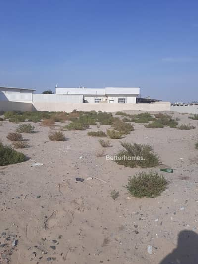 Plot for Sale in Nad Al Hamar, Dubai - Prime Location|Residential Plot For Sale