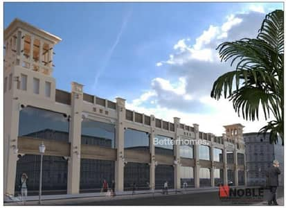 Shop for Rent in Umm Suqeim, Dubai - Facing main road | G+M | Parking spaces