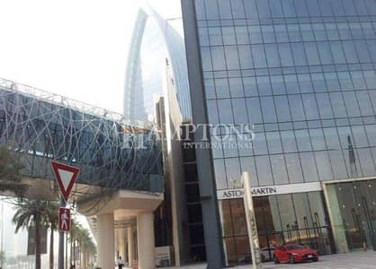 Office for Sale in Downtown Dubai, Dubai - Prestigious Office in Boulevard Plaza