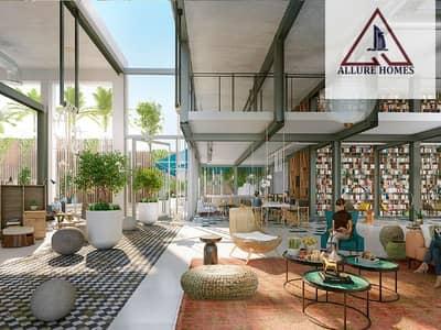 1 Bedroom Flat for Sale in Dubai Hills Estate, Dubai - LUXURIOUS AND SPACIOUS 1BR APT.IN DUBAI HILLS ESTATE|COLLECTIVE|OFFPLAN