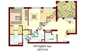 1 Bedroom Apartment 2