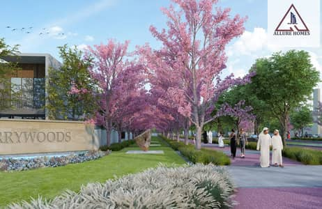 3 Bedroom Villa for Sale in Dubailand, Dubai - Cherrywoods Townhouses by Meraas | New Project with good prices