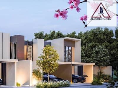 3 Bedroom Townhouse for Sale in Dubailand, Dubai - SINGLE ROW|3BR+MAIDS ROOM|CHERRYWOOD TOWNHOUSE