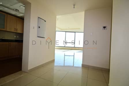 2 Bedroom Apartment for Rent in Al Reem Island, Abu Dhabi - No commission| 4 payments| Amazing offer