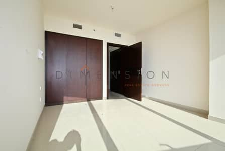 2 Bedroom Flat for Rent in Al Reem Island, Abu Dhabi - Great designs| Great layout and spacious