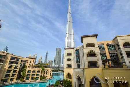 3 Bedroom Apartment for Rent in Old Town, Dubai - 3 Bedroom | Maids Room | Available<BR/><BR/><BR/>
