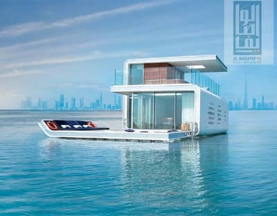 2 Bedroom Flat for Sale in The World Islands, Dubai - 3 Floors - Enjoy Natural With Guaranteed ROI 100%