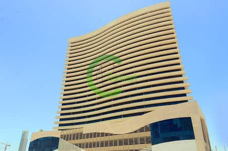 2 Bedroom Flat for Sale in Al Reem Island, Abu Dhabi - Biggest Type Apartment With Rent Refund!