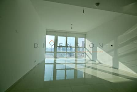 3 Bedroom Flat for Rent in Al Reem Island, Abu Dhabi - 1 month rent free| Sea views| Maid room!