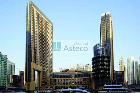 Office for Sale in Dubai Marina, Dubai - Grade A Office For Sale in Marina Plaza