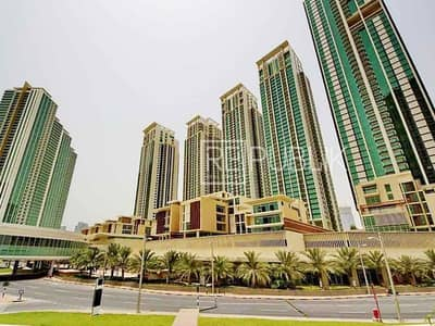 2 Bedroom Apartment for Rent in Al Reem Island, Abu Dhabi - Perfect for your Family 2 BR in Burooj