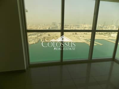 2 Bedroom Apartment for Sale in Al Reem Island, Abu Dhabi - Hot Deal! Spacious and Stunning and Huge 2 bedroom for sale in RAK!