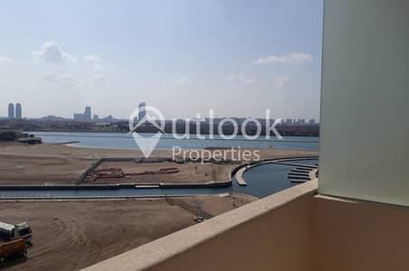 2 Bedroom Flat for Rent in Al Reem Island, Abu Dhabi - STUNNING HUGE 2BHK APARTMENT in NAJMAT!!