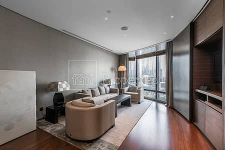 1 Bedroom Apartment for Rent in Downtown Dubai, Dubai - Furnished 1BR Apt. in Armani Residences!