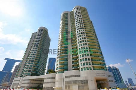 1 Bedroom Apartment for Rent in Al Reem Island, Abu Dhabi - 1 BR In Beach Tower With Fitted Kitchen