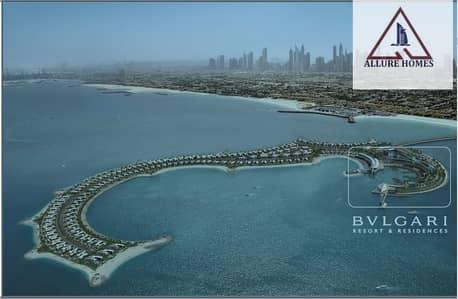2 Bedroom Apartment for Sale in Jumeirah, Dubai - Feel the luxury  2BR in Bvlgari Residance Dubai GENERATE PDF