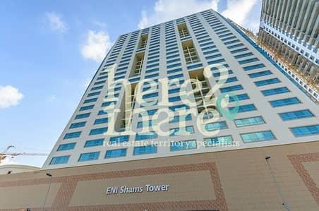 شقة 2 غرفة نوم للايجار في جزيرة الريم، أبوظبي - One Month Rent Free!! 2BR Apartment with Sea View