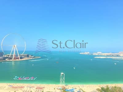 3 Bedroom Apartment for Rent in Jumeirah Beach Residence (JBR), Dubai - 3 BR | Higher Floor | Sea View | Rimal 3