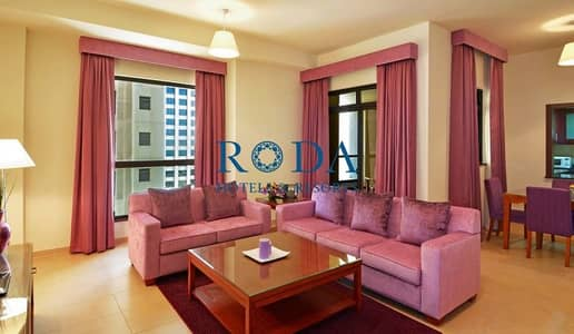 1 Bedroom Hotel Apartment for Rent in Jumeirah Beach Residence (JBR), Dubai - Free WiFi|Beach Access|Free parking|Bills Included