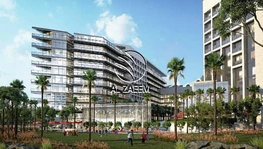 1 Bedroom Flat for Sale in Saadiyat Island, Abu Dhabi - Own a 1 Bedroom Apartment in Park View, Saadiyat Island!