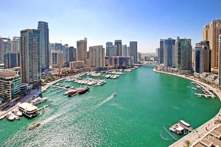 Largest 2 Bed | Full Marina View | Vacant