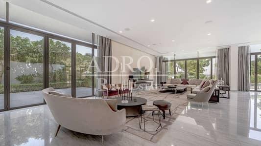 7 Bedroom Villa for Sale in Mohammad Bin Rashid City, Dubai - Prestigious Address   Contemporary 7BR Mansion in District One