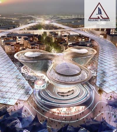 3 Bedroom Villa for Sale in Dubai South, Dubai - 45000 and owns a villa in the area of Expo 2020