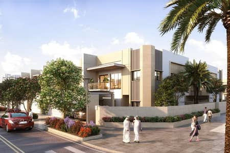 3 Bedroom Villa for Sale in Mohammad Bin Rashid City, Dubai - Cheapest and Best Villa in MBR city close to Downtown Dubai in nice community nice facilities