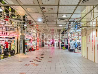 Shop for Rent in Jumeirah, Dubai - 600 Sq. ft. Shop available for rent @Dhs. 55K (Negotiable)
