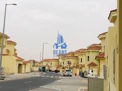 Independent  Deluxe 4 MBR villa+Maids,Driver Bawabat Al Sharq