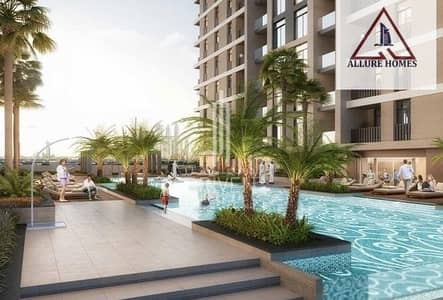 1 Bedroom Apartment for Sale in Mohammad Bin Rashid City, Dubai - Lowest Price 1BR in MBR CITY