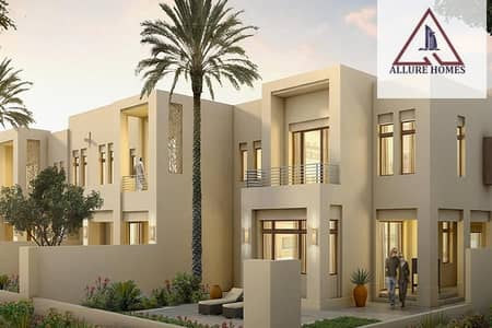 3 Bedroom Villa for Sale in Reem, Dubai - Perfect Deal / The Cheapest Villa From Emaar READY TO MOVE NOW VILLA 3 BEEDROOM + MAID