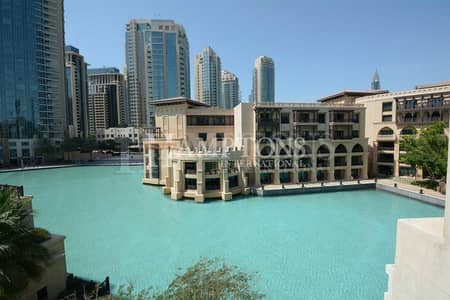 Office for Sale in Old Town, Dubai - Large | Al Sahaa | Fully Fitted Office
