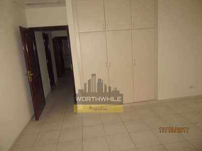 Stunning 3 BR Apartment With Wardrobe And Gym,swimming Pool Is For Rent In Tower On Salam Street