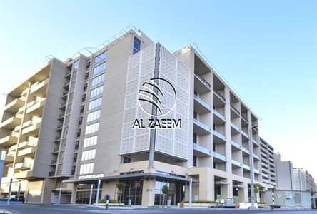 Hot Deal! High Quality 4 Bedroom Apartment in Al Zeina