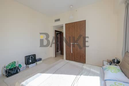 3 Bedroom Flat for Sale in Business Bay, Dubai - Hot Price|Spacious|Bright|3 Bed+Maid ET-M