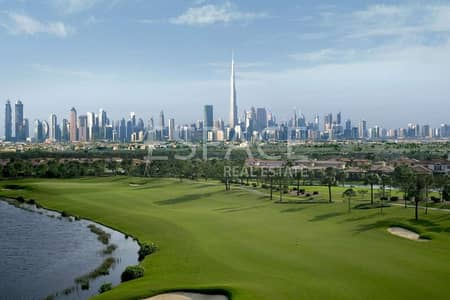 Plot for Sale in Dubai Hills Estate, Dubai - Corner Plot with Park View | Fully Paid
