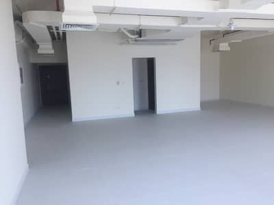 Fitted Office - Open Layout - Direct From Landlord