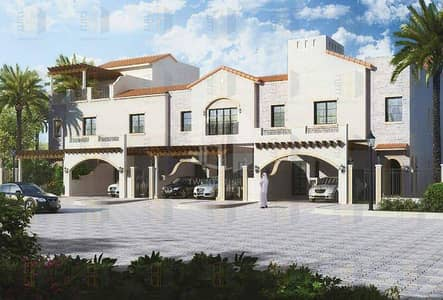 Huge 5+1+M BR Villa with Updated Features