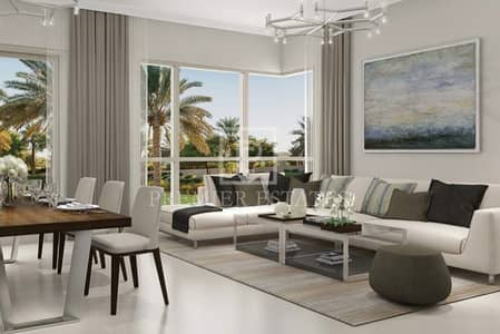 4 Bedroom Villa for Sale in Dubai Hills Estate, Dubai - 4 BR Plus Maids Villa in Maple 3 by Emaar